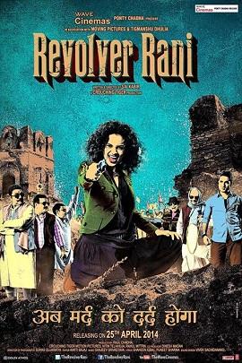 Revolver Rani movie poster