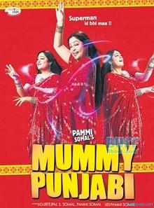 Mummy_punjabi_film_poster